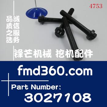 康明斯ISM11,M11连杆螺丝3027108