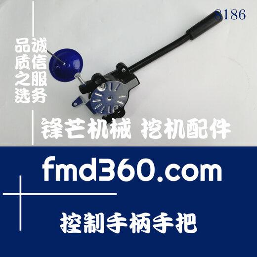 IMG_20190925_134844_mix01