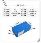 36v锂电池,36v电动车锂电池