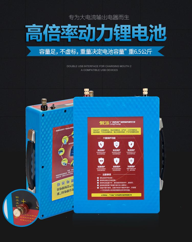 狩猎灯用锂电池价格,打猎氙气灯专用锂电池价格