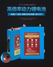 氙气灯锂电池,12v钓鱼灯锂电池价格