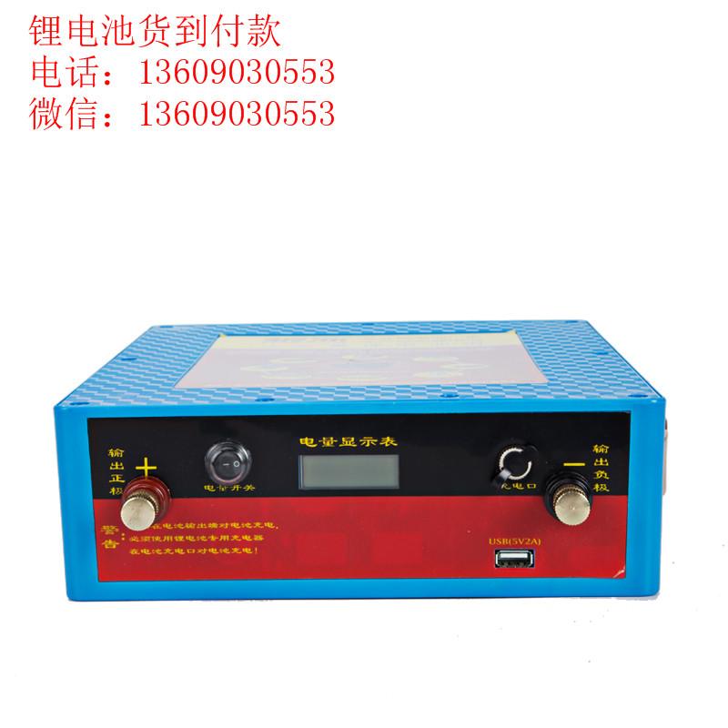 氙气灯锂电池,12v氙气灯锂电池多少钱