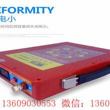 12v锂电池批发,12v锂电池厂家批发