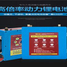 60AH锂电池价格,60ah锂电池货到付款