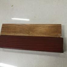 型材真空木纹转印机万恒型材木纹转印设备
