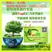 吉林国际节油卡/长春汽车省油卡/白城国际省油卡/FuelSC招商