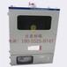 不锈钢10A声光感防爆防腐配电箱价格