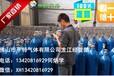 南海九江镇液氧加气站液氧供货商