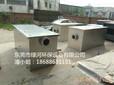东莞厂家供应餐馆小型油水分离器价格绿河厨房污水治理环保设备