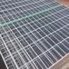 镀锌钢格板#赣县镀锌钢格板#镀锌钢格板生产厂家