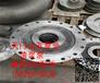 天门山友泵业供应五二五烟气脱硫泵LC300/530浆液循环泵叶轮.泵盖等配件