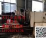 天门山友泵业专业生产的襄阳525耐磨蚀脱硫泵厂家直销ZBD系列渣浆泵优惠促销耐磨蚀脱硫泵性价比最高