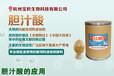 鱼虾促长剂胆汁酸盐保肝护胆乳化脂肪促进生长