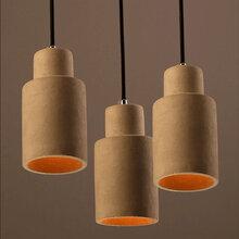 业丰水泥灯饰配件,水泥灯饰灯罩,水泥灯饰灯座,大理石落地灯
