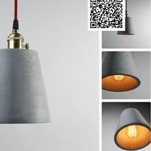 业丰水泥装饰灯工业风清水混凝土吊灯
