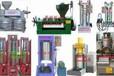 供应陕西西安胡麻全自动螺旋榨油机,胡麻电加热榨油机设备厂家