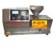 供应内蒙古海拉尔全自动胡麻液压榨油机价格,全套胡麻榨油机设备价格