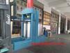 供應伊犁哈薩克阿克陶家用胡麻榨油機械廠家,阿克陶多功能榨油設備經銷處