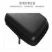 頭戴式大耳機包裝盒數碼產品高檔耳機外包裝收納包廠家直銷