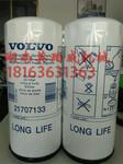 江苏南京沃尔沃volvo柴油机机油滤清器478736价格合理图片