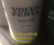 广州深圳原装瑞士沃尔沃D3-110船用柴油机油水分离器柴滤图片