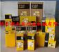 卡特彼勒柴油機三濾1R0749保養濾芯1R0762原裝柴油濾清器