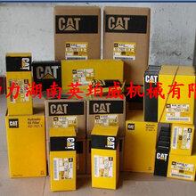 卡特彼勒柴油机三滤1R0749保养滤芯1R0762原装柴油滤清器