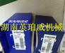 烏海沃爾沃柴油發電機組TAD733GE空氣濾清器空濾原廠件