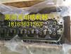 连云港CAT卡特3408发动机活塞环1W-8922的价格是多少