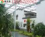 西安温室大棚型生态餐厅观光园建设