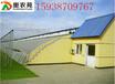 日光温室大棚造价多少
