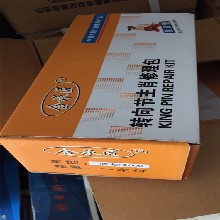 供应陕汽德龙F2000转向节修理包图片