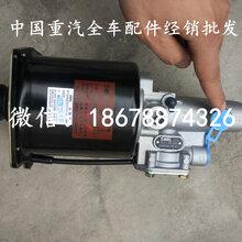 供应百能品牌陕汽德龙F3000离合器助力器图片