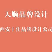 西安画册设计、建筑行业画册设计