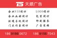 西安北郊廣告企業形象墻設計、文化墻、店面形象墻制作公司