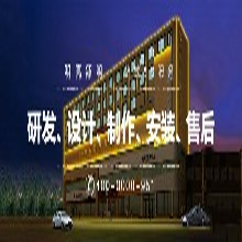 郑州明亮照明:学校楼体灯光亮化设计,魅力校园为校容校貌添彩
