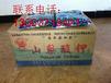 供应食品保鲜防腐剂山梨酸钾