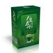 大麦若叶青汁3克x2038元一盒健康代餐粉认准万松堂康汇