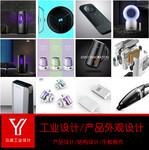 电铃,门铃外观设计/工业设计/门铃设计/产品外观造型设计