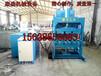 安徽蚌埠可生产不同尺寸的珍珠岩保温板设备厂家