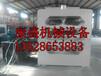 珍珠岩外墙防火板设备山东康盛生产厂家