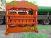 安徽六安厂家直销外墙防火保温板设备