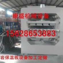 康盛机械外墙珍珠岩保温板设备生产过程图片