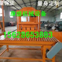 康盛机械珍珠岩保温板设备量身定制,质量保证