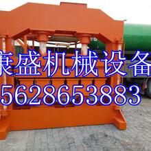 康盛全智能配电箱珍珠岩保温板生产线设备