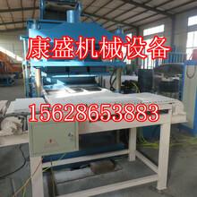高产量生产设备珍珠岩板液压设备