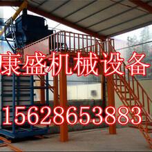 康盛机械复合墙板生产线专业生产厂家