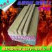 防火岩棉板多少钱外墙保温复合岩棉板