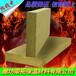 防火岩棉板型号岩棉复合板厂家价格