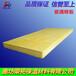 离心玻璃棉板保温隔热吸音防火玻璃棉板卷毡管条